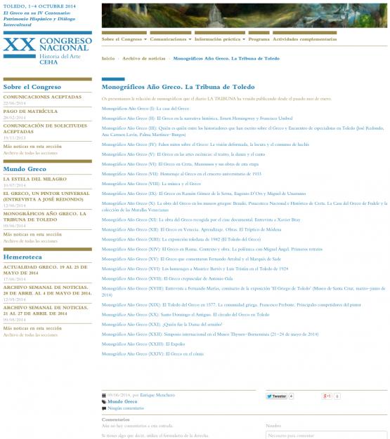 Sección (detalle) de la página XX Congreso Nacional Historia del Arte