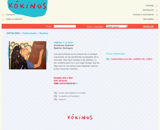 Página de un libro de Kokinos